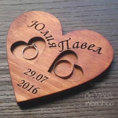 Деревянное сердце под кольца