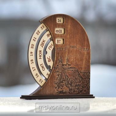 Vechnyy-kalendar'
